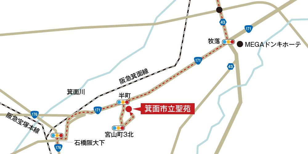 箕面市立聖苑への車での行き方・アクセスを記した地図