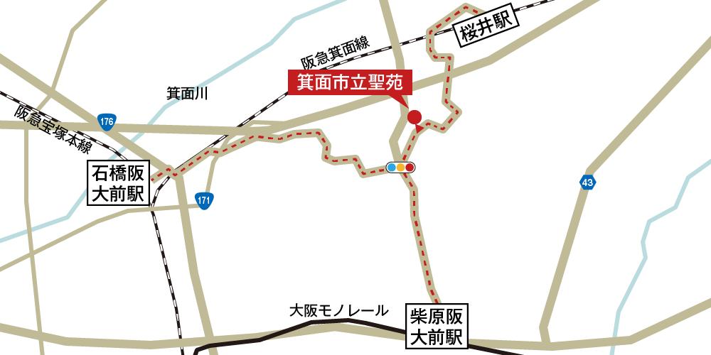 箕面市立聖苑への徒歩・バスでの行き方・アクセスを記した地図