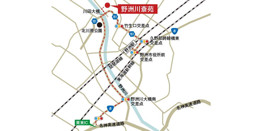 野洲川斎苑への車での行き方・アクセスを記した地図