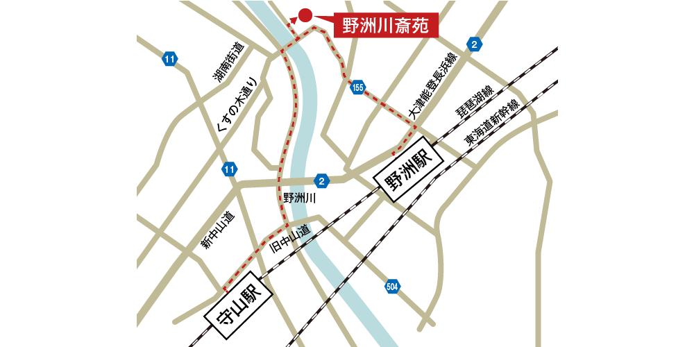 野洲川斎苑への徒歩・バスでの行き方・アクセスを記した地図