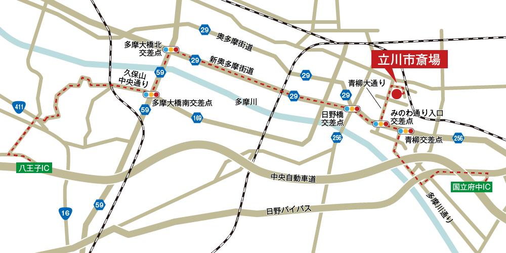 立川市斎場への車での行き方・アクセスを記した地図