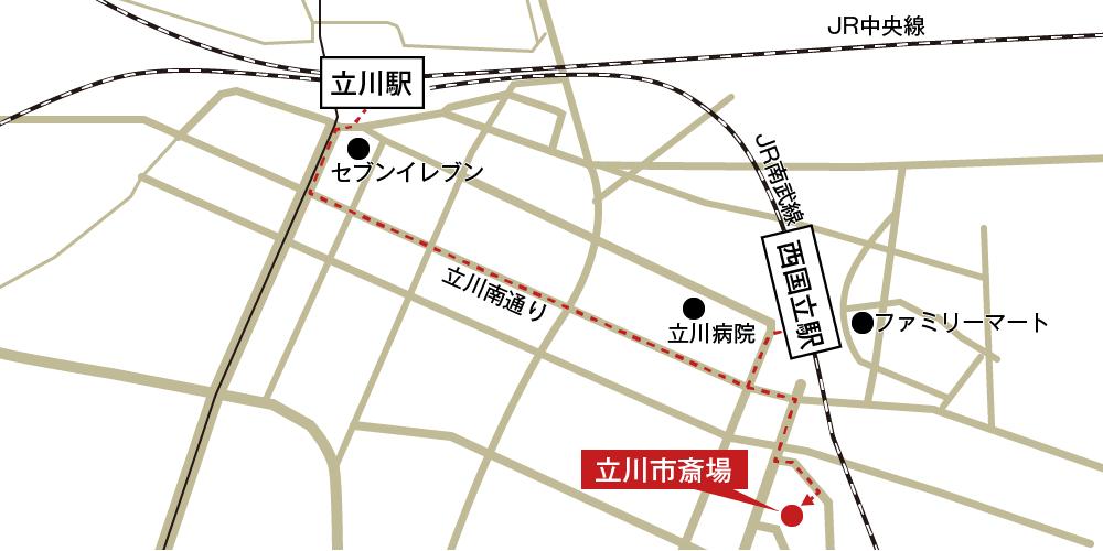 立川市斎場への徒歩・バスでの行き方・アクセスを記した地図