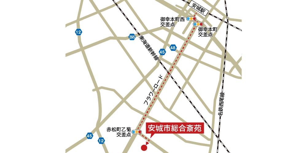 安城市総合斎苑への車での行き方・アクセスを記した地図