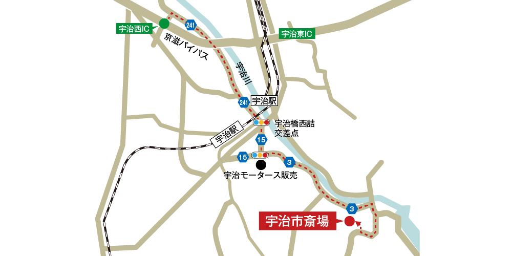 宇治市斎場への車での行き方・アクセスを記した地図