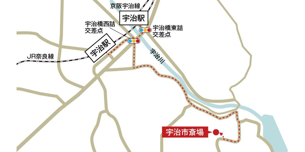 宇治市斎場への徒歩・バスでの行き方・アクセスを記した地図