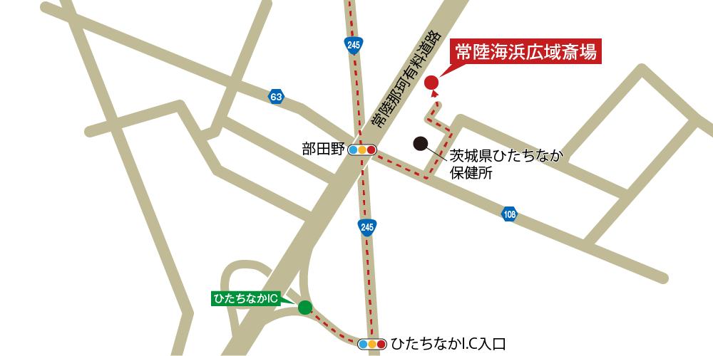 常陸海浜広域斎場への車での行き方・アクセスを記した地図