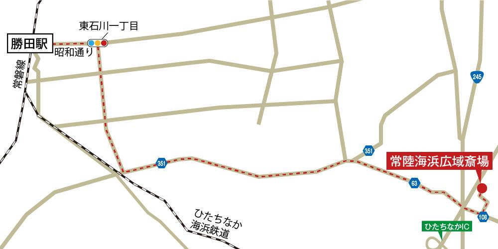 常陸海浜広域斎場への徒歩・バスでの行き方・アクセスを記した地図