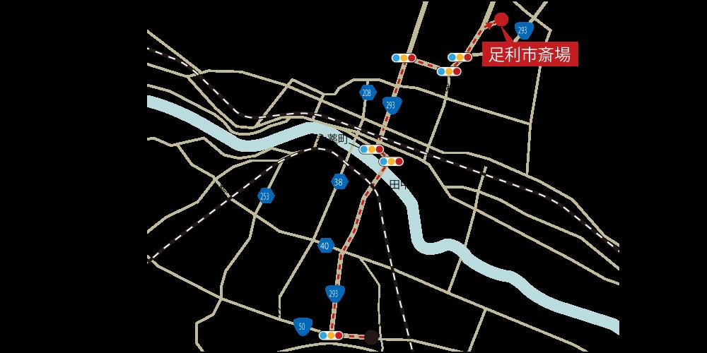 足利市斎場への徒歩・バスでの行き方・アクセスを記した地図