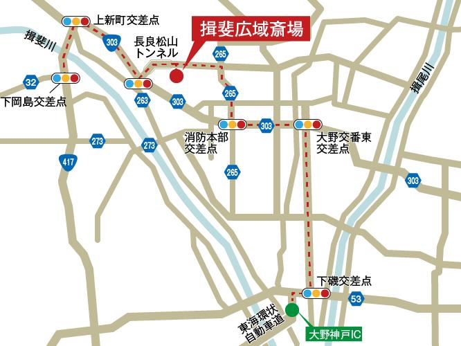 揖斐広域斎場への車での行き方・アクセスを記した地図