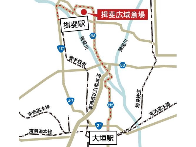 揖斐広域斎場への徒歩・バスでの行き方・アクセスを記した地図