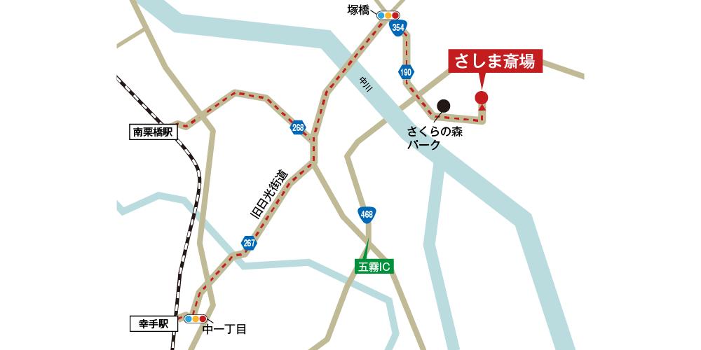さしま斎場への徒歩・バスでの行き方・アクセスを記した地図