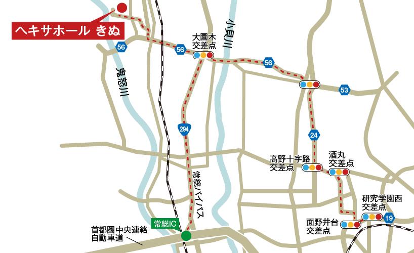 ヘキサホールきぬへの車での行き方・アクセスを記した地図