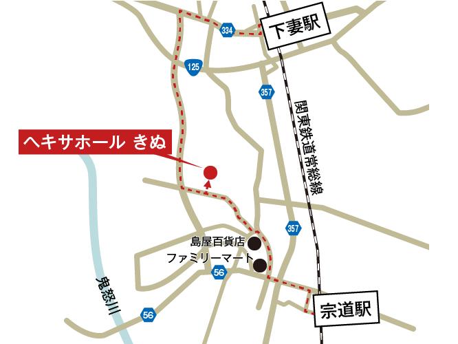 ヘキサホールきぬへの徒歩・バスでの行き方・アクセスを記した地図