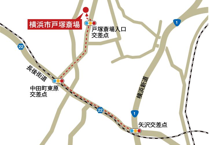 横浜市戸塚斎場への車での行き方・アクセスを記した地図