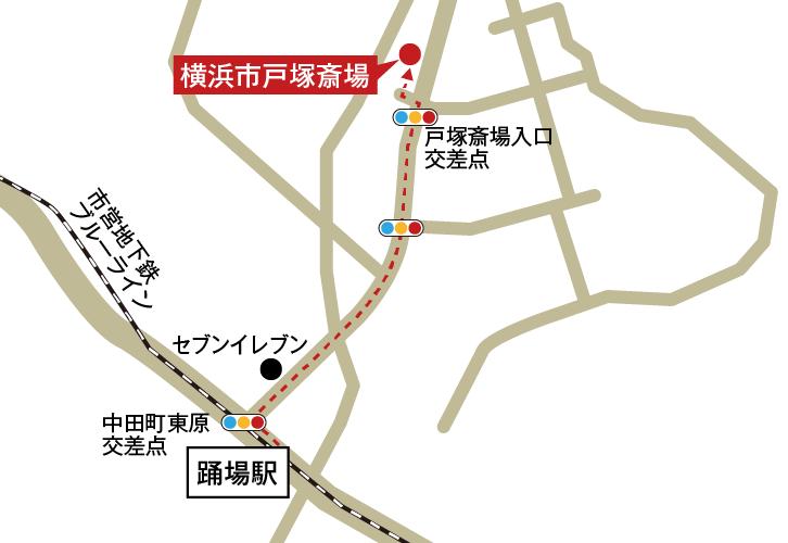 横浜市戸塚斎場への徒歩・バスでの行き方・アクセスを記した地図