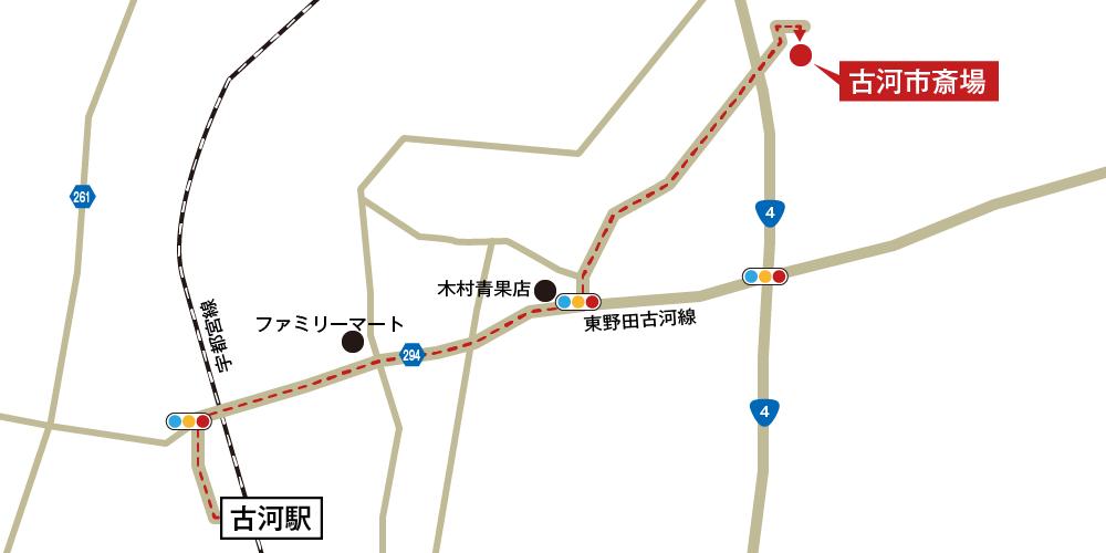 古河市斎場への徒歩・バスでの行き方・アクセスを記した地図