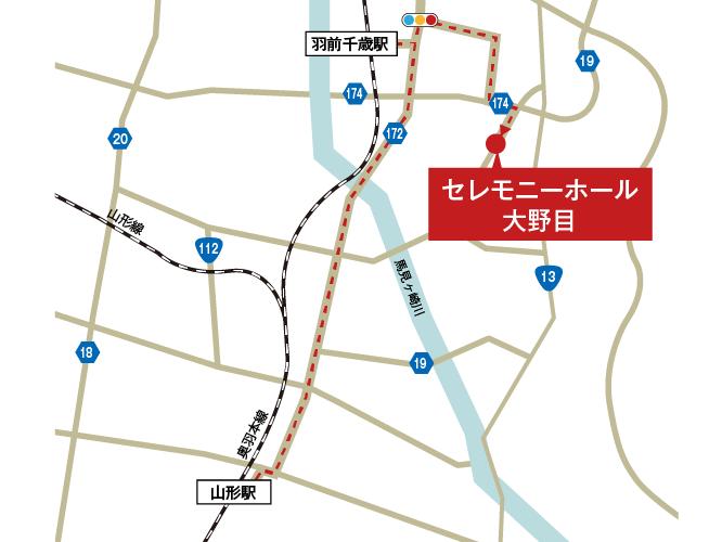 セレモニーホール大野目への徒歩・バスでの行き方・アクセスを記した地図