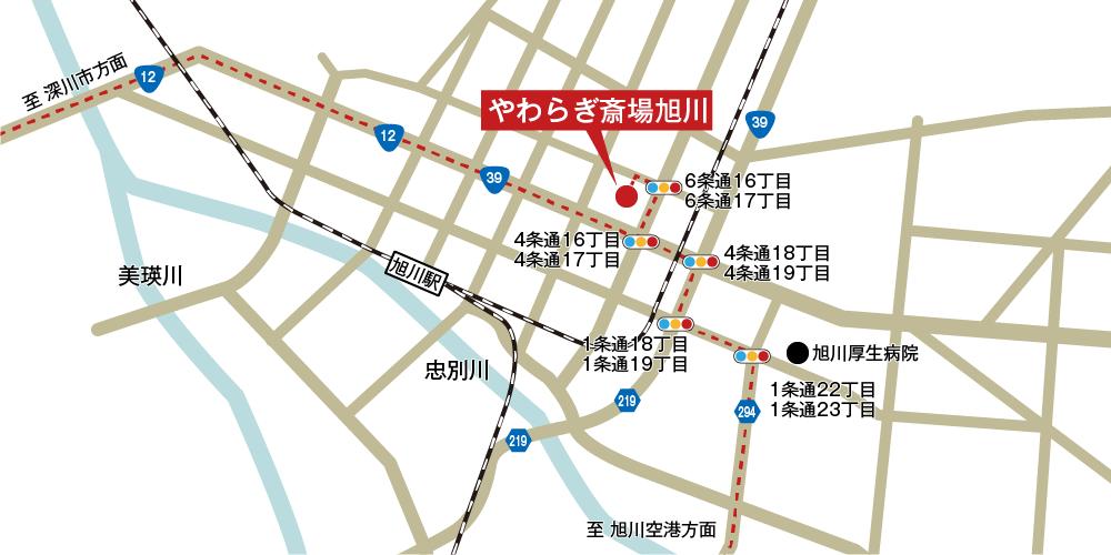 やわらぎ斎場旭川への車での行き方・アクセスを記した地図