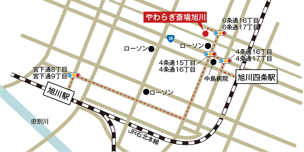 やわらぎ斎場旭川への徒歩・バスでの行き方・アクセスを記した地図