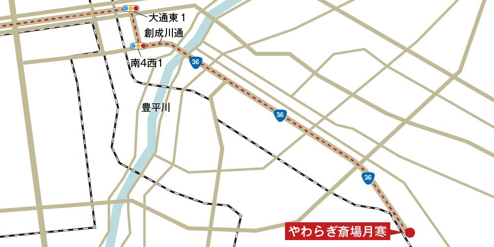 やわらぎ斎場月寒への車での行き方・アクセスを記した地図