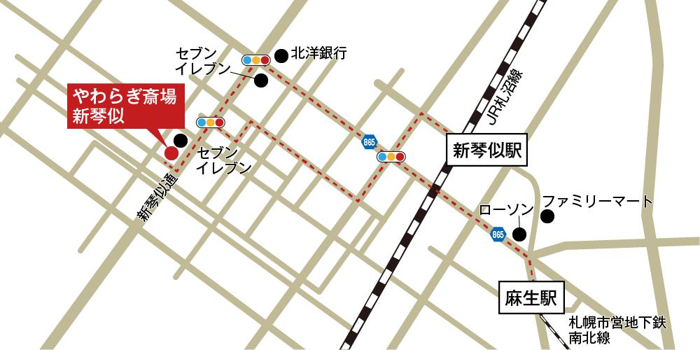 やわらぎ斎場新琴似への徒歩・バスでの行き方・アクセスを記した地図