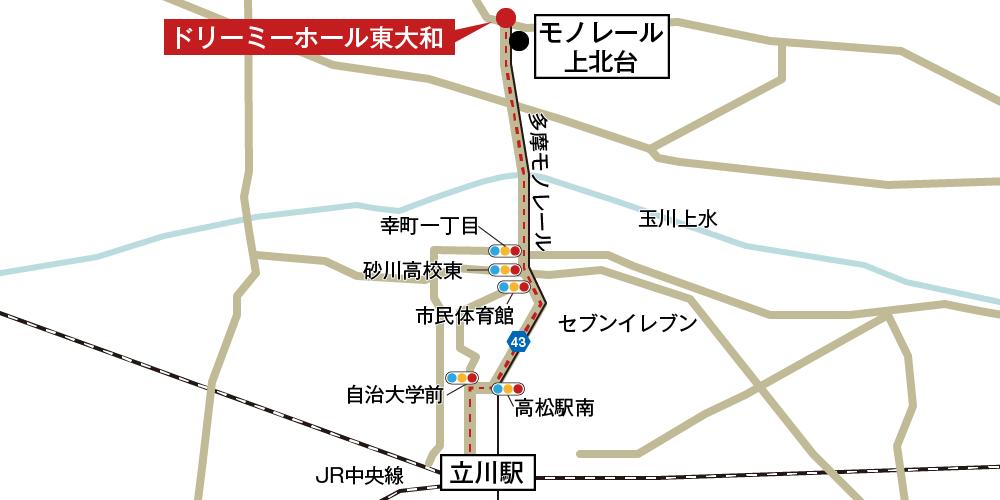 ドリーミーホール東大和への車での行き方・アクセスを記した地図
