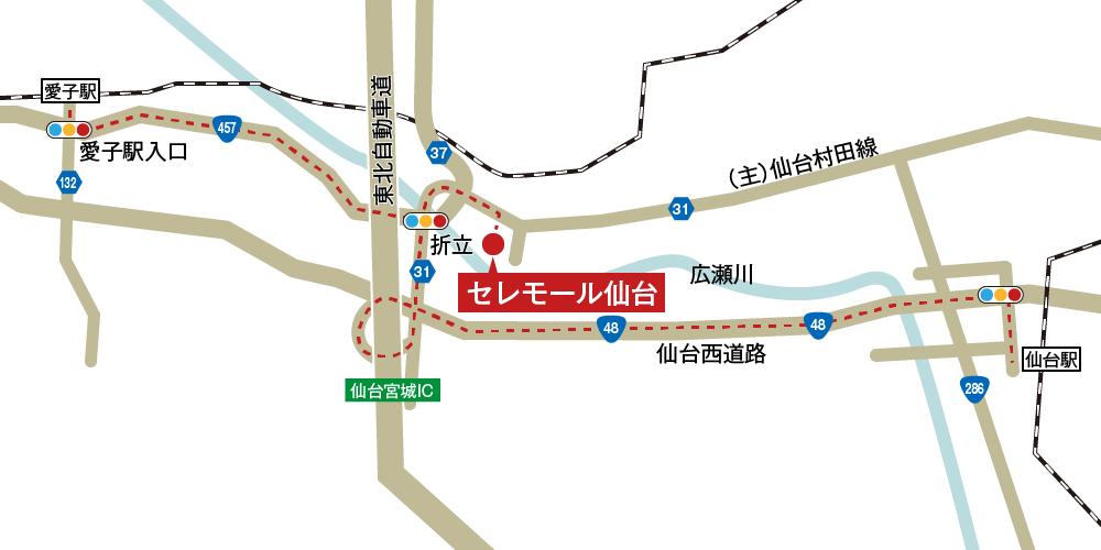 セレモール仙台への車での行き方・アクセスを記した地図