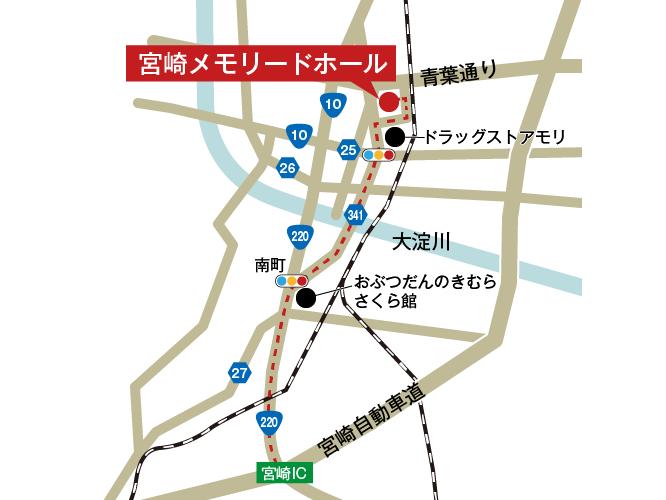 宮崎メモリードホールへの車での行き方・アクセスを記した地図