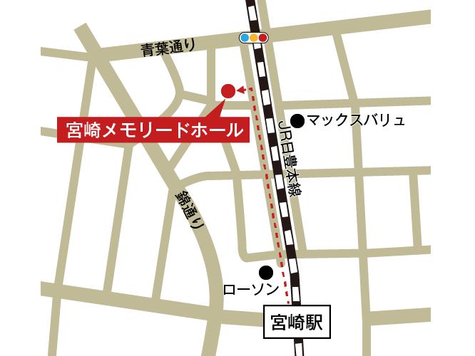 宮崎メモリードホールへの徒歩・バスでの行き方・アクセスを記した地図