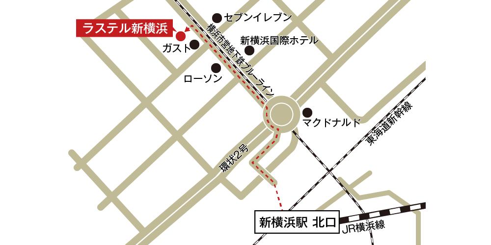 ラステル新横浜への徒歩・バスでの行き方・アクセスを記した地図