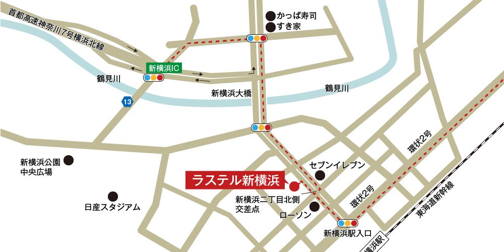 ラステル新横浜への車での行き方・アクセスを記した地図