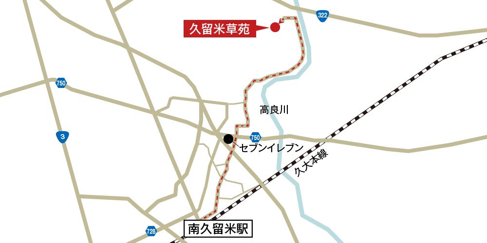 久留米草苑への徒歩・バスでの行き方・アクセスを記した地図