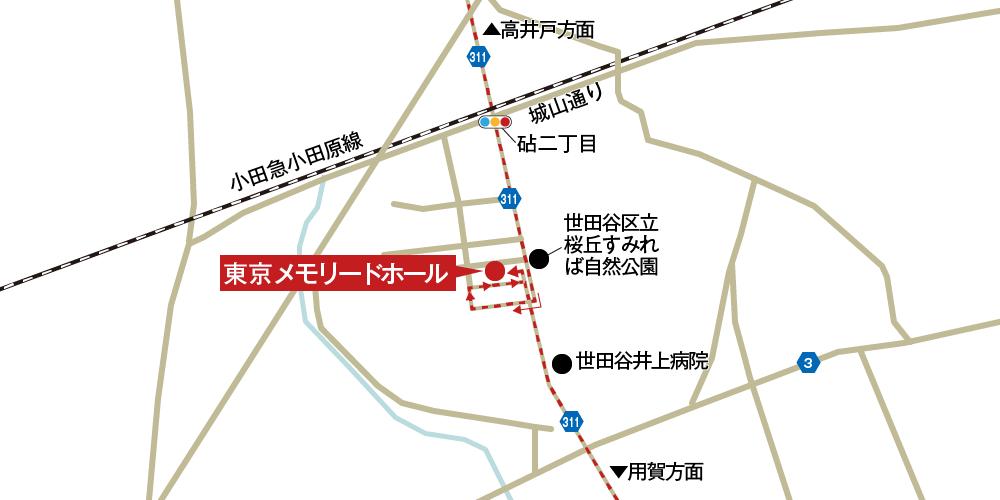 東京メモリードホールへの車での行き方・アクセスを記した地図