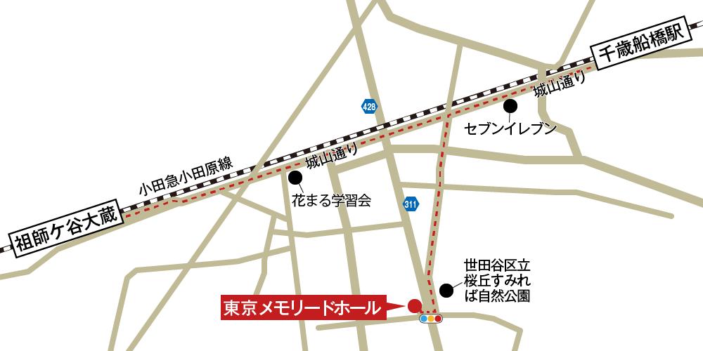 東京メモリードホールへの徒歩・バスでの行き方・アクセスを記した地図