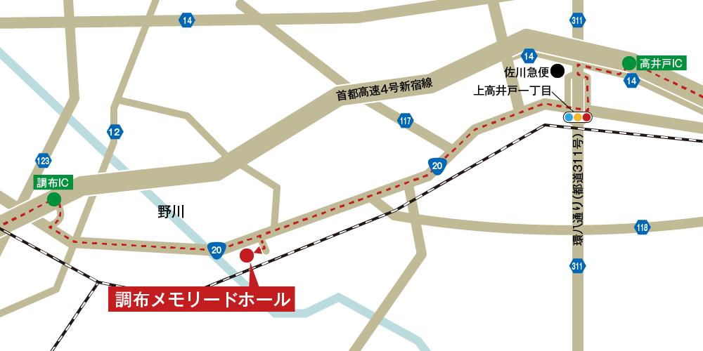 調布メモリードホールへの車での行き方・アクセスを記した地図