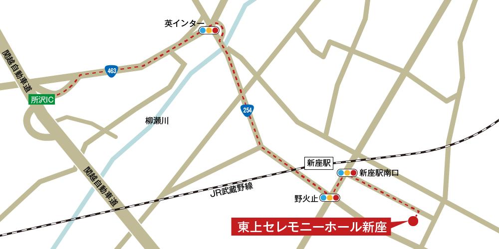 東上セレモニーホール新座への車での行き方・アクセスを記した地図