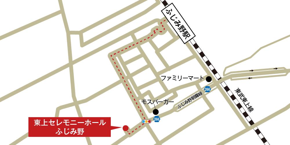 東上セレモニーホールふじみ野への徒歩・バスでの行き方・アクセスを記した地図