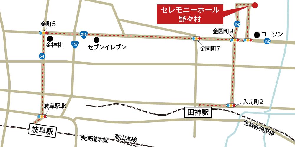 セレモニーホール野々村への徒歩・バスでの行き方・アクセスを記した地図