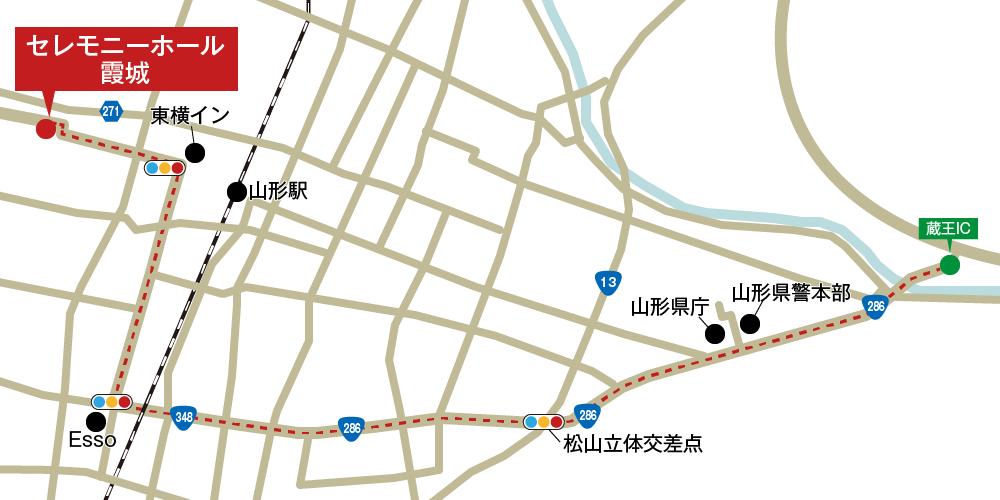セレモニーホール霞城への車での行き方・アクセスを記した地図