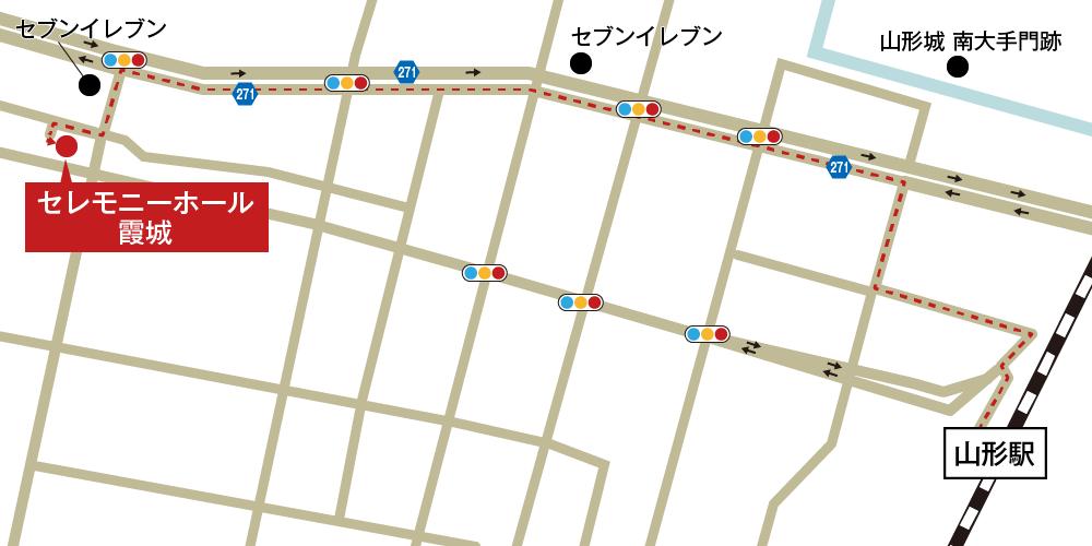 セレモニーホール霞城への徒歩・バスでの行き方・アクセスを記した地図