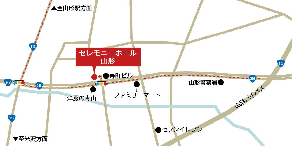 セレモニーホール山形への車での行き方・アクセスを記した地図