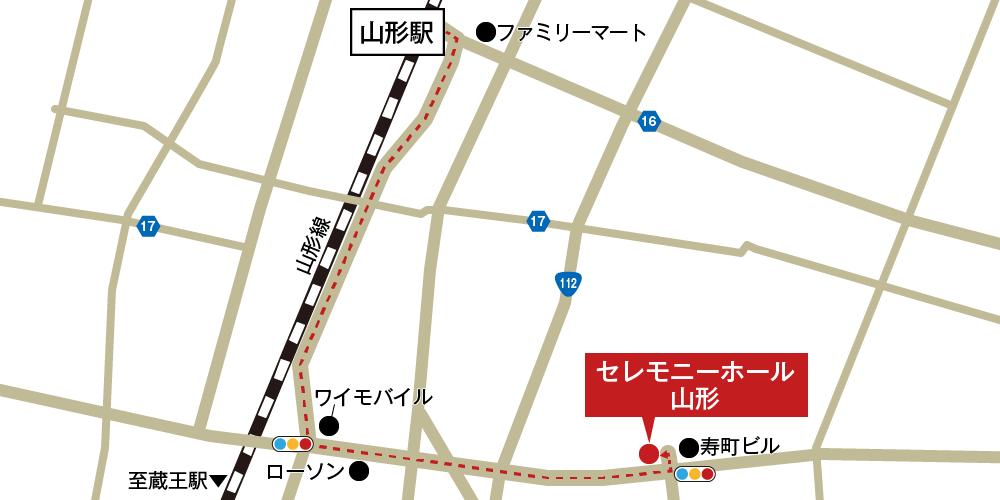 セレモニーホール山形への徒歩・バスでの行き方・アクセスを記した地図