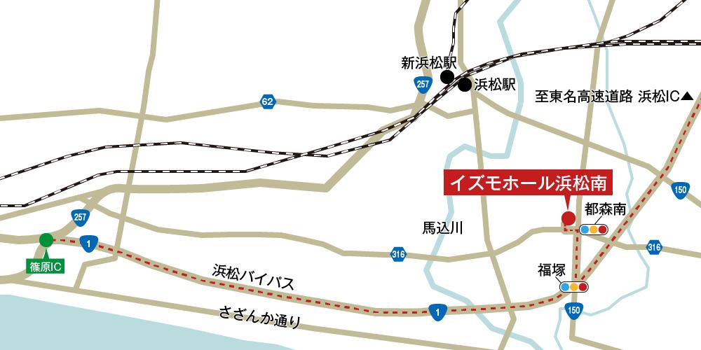 イズモホール浜松南への車での行き方・アクセスを記した地図