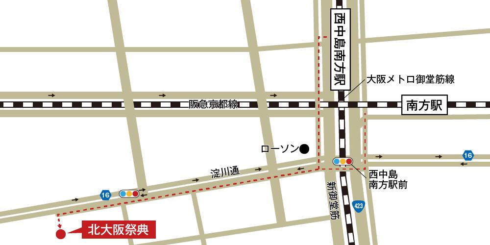 北大阪祭典への徒歩・バスでの行き方・アクセスを記した地図
