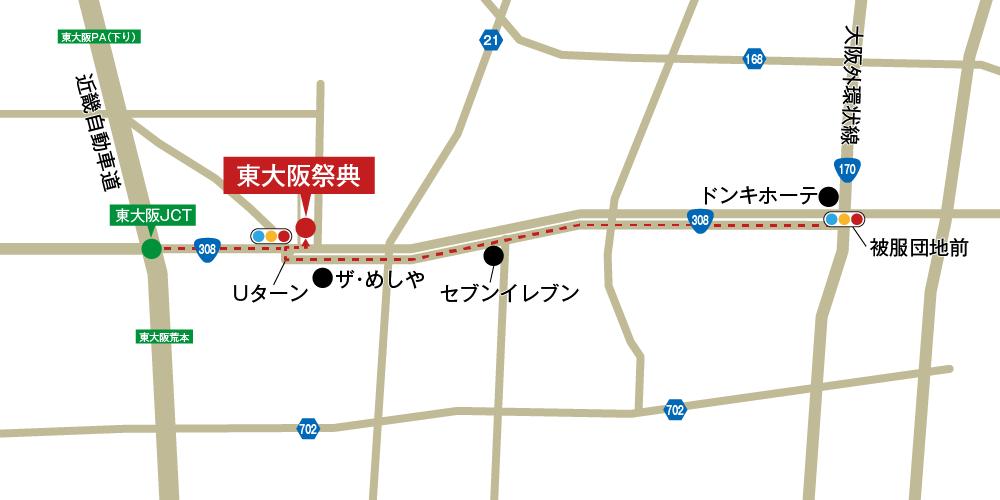 東大阪祭典への車での行き方・アクセスを記した地図