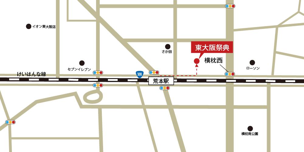 東大阪祭典への徒歩・バスでの行き方・アクセスを記した地図