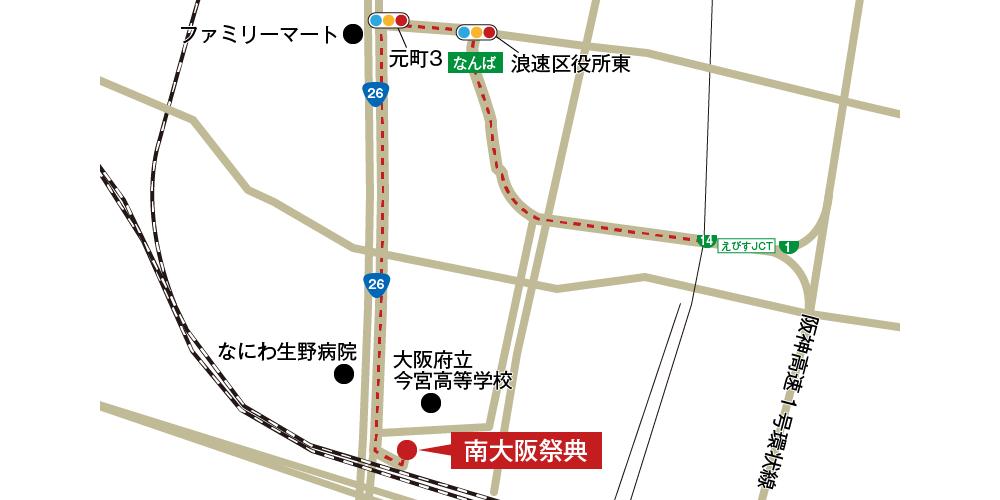 南大阪祭典への車での行き方・アクセスを記した地図