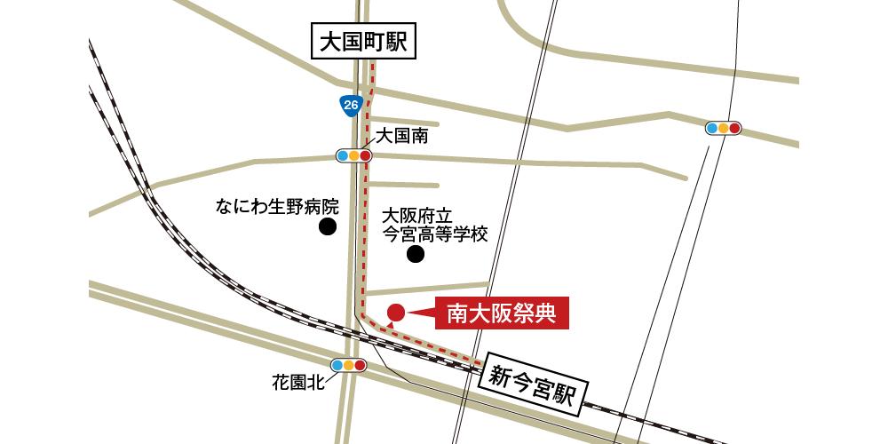 南大阪祭典への徒歩・バスでの行き方・アクセスを記した地図