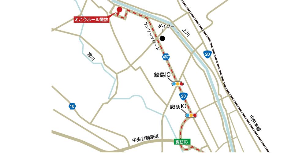 えこうホール諏訪への車での行き方・アクセスを記した地図