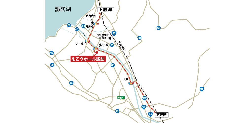 えこうホール諏訪への徒歩・バスでの行き方・アクセスを記した地図